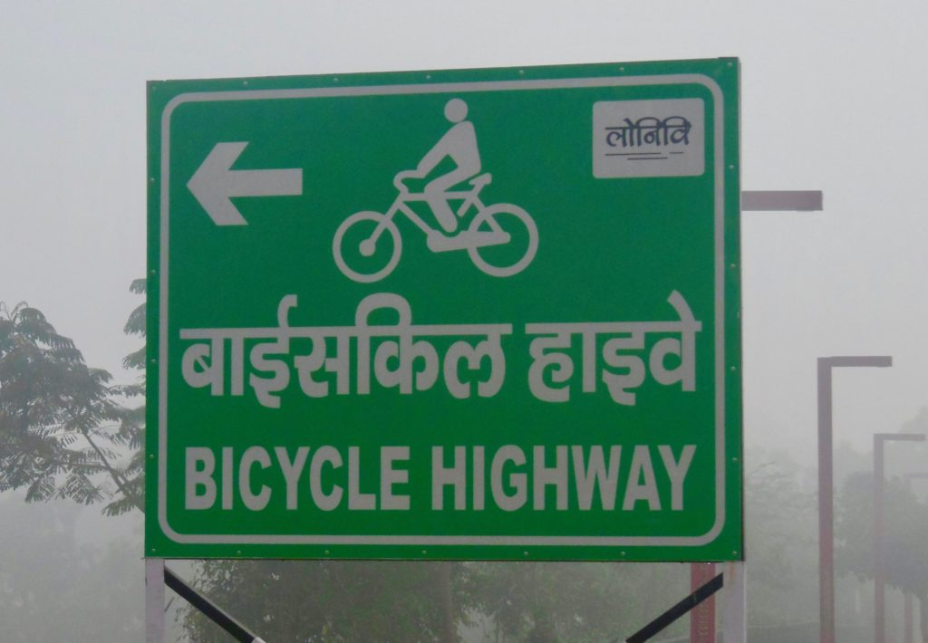 Cycling on India's new bicycle highway.