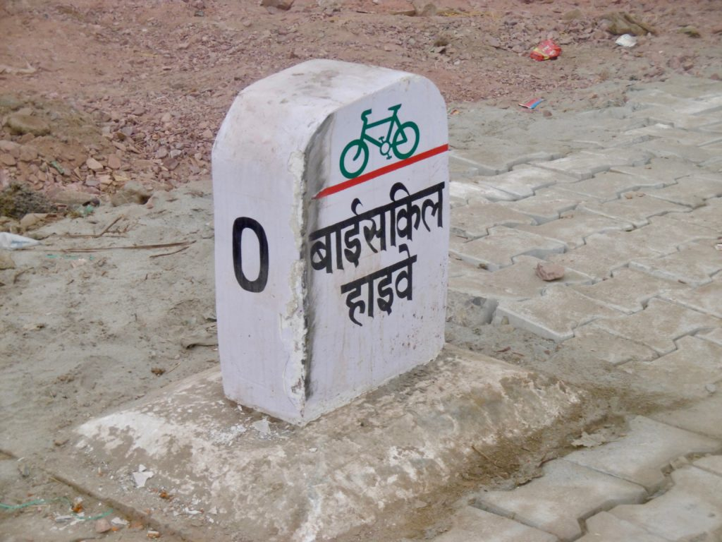 India's new bicycle trail.