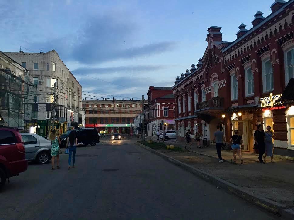 Ulitsa Federatsii is a nice street.