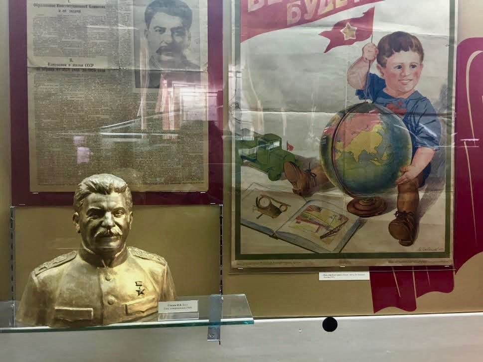 Stalin is honored too at the Lenin memorial.