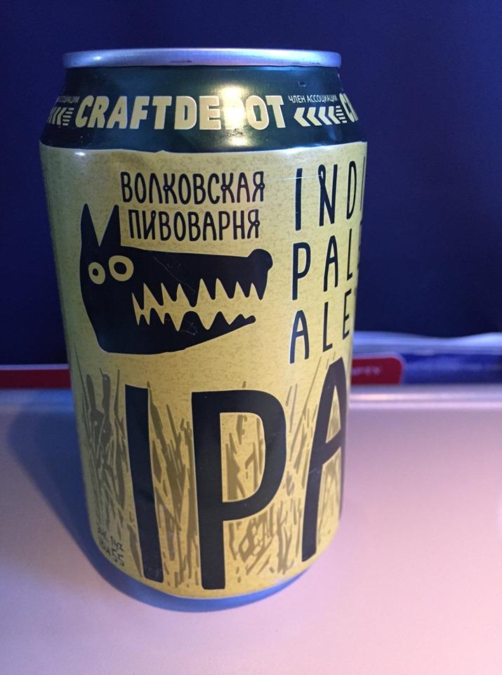 Wolfs Brewery