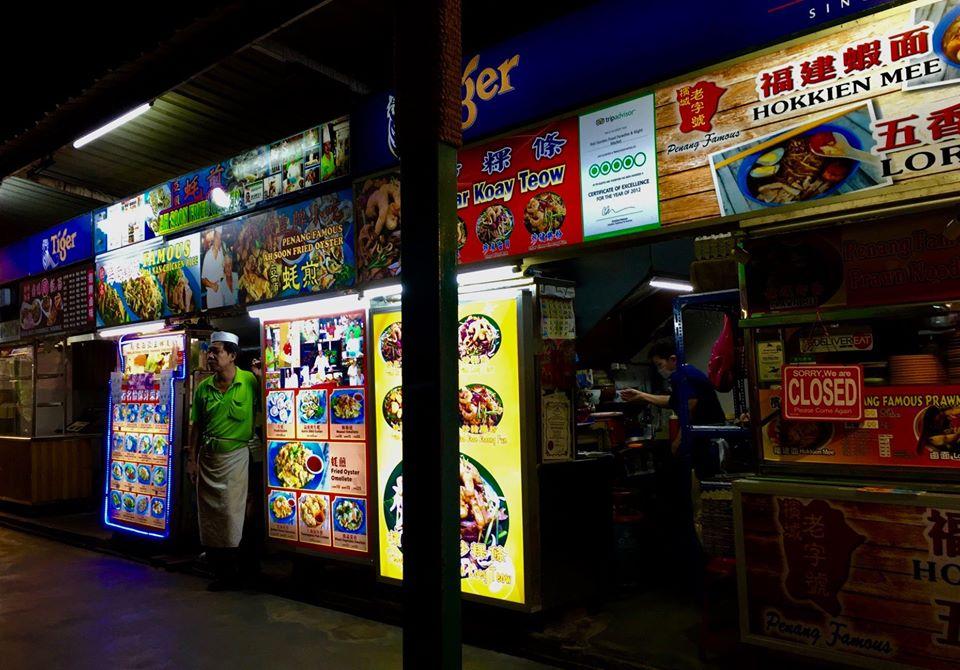 Malaysian food court.