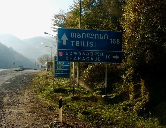 Tbilisi sign.