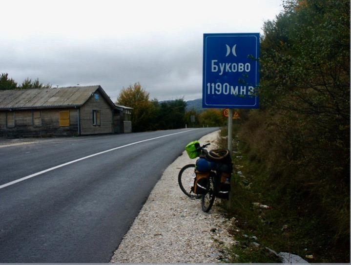 Cycling Macedonia.