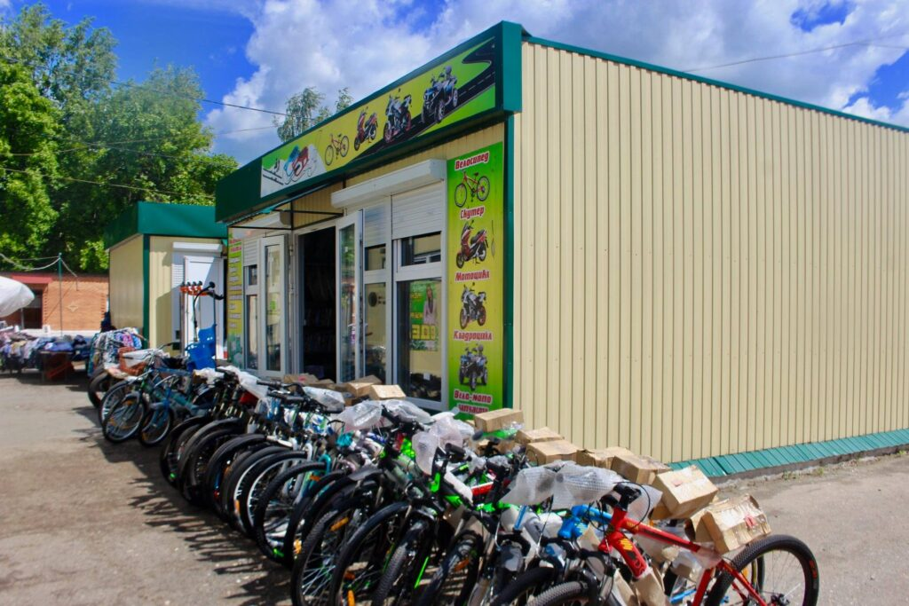 Bicycle shop Shatsk